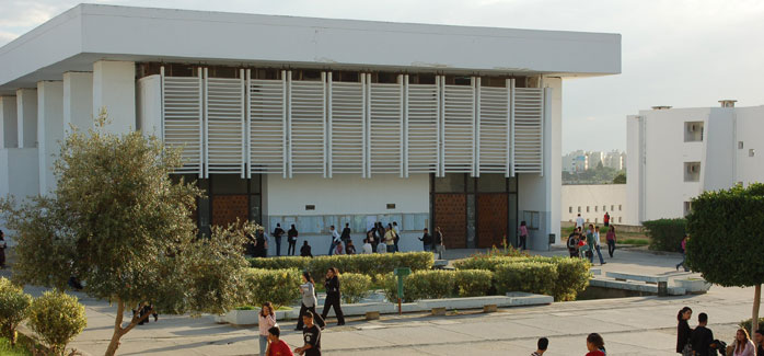 University of El Manar - Tunisia